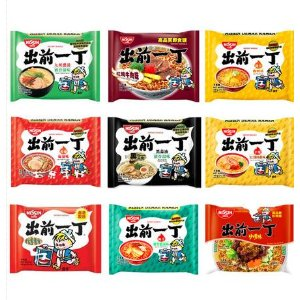 50% off NISSIN Demae Ramen Noodle, Multiple Flavors Available