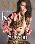 Starting from $4.95/yr + No Tax + Free Shipping Hot 100 Magazines Super Sale @ DiscountMags.com