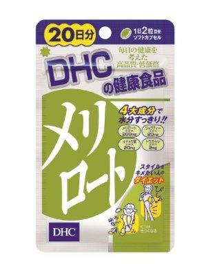 $11.99 DHC 20 Days 40 Grain -Melilot