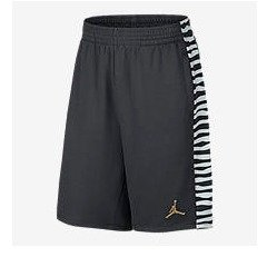 Extra 20% Off Men's Shorts @ Nike Store