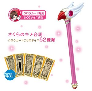 $90.69Cardcaptor Sakura Wand and Cards with Sound