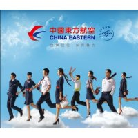5% Off Exclusive+ $499 Economic Class / $2999 Business Class Moon Festival US to Aisa Fare Sales@China Eastern Airlines