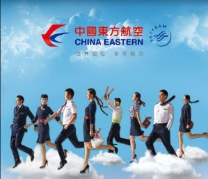 5% Off Exclusive+ $499 Economic Class / $2999 Business ClassMoon Festival US to Aisa Fare Sales@China Eastern Airlines