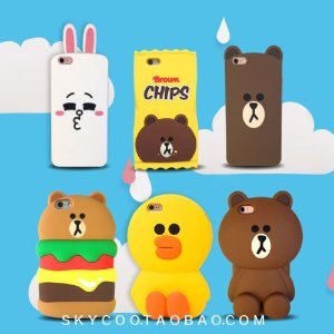 For iPhone 7 7 Plus 6S Cute Line Friends Hamburger Silicone Soft Gel Case Cover | eBay