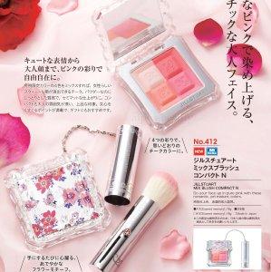 今天你用了吗?粉丝最爱日本18款超人气美妆