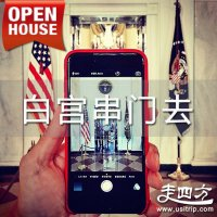 Exclusive, Up To 15% OFF! White House Open House Day, Washington DC Packages Sale @ Usitrip.com