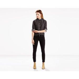 700 Low Rise Skinny Jeans | Soft Black |Levi's® United States (US)