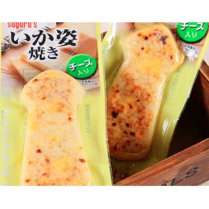 suguru's cuttlefish meat