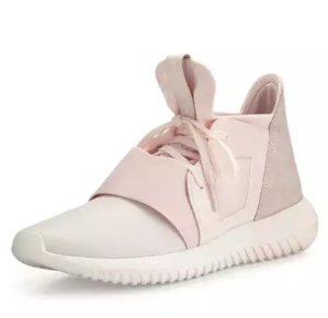 $110.00 Adidas Tubular Defiant Jersey & Suede Trainer