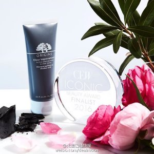 $20 Off $45 Clear Improvement Active Charcoal Mask to Clear Pores
