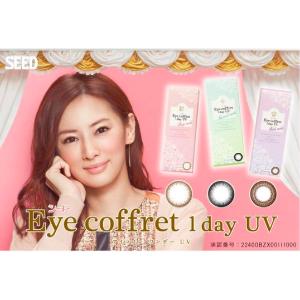 SEED Eye Coffret 1-Day UV Circle Lens Combo, 10 pcs