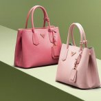 Up to 50% Off Prada Handbags, Shoes & Accessories @ Gilt