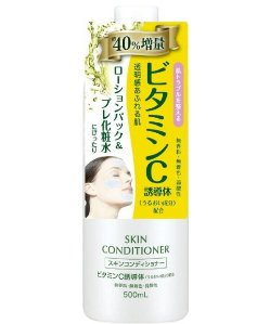 $9.99 NARIS UP Cosmetics Skin Conditioner Facial Lotion Vitamin C