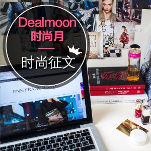 Dealmoon Fashion MonthFashion Articles