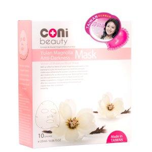 Coni Yulan Magnolia Anti-Darkness Masks