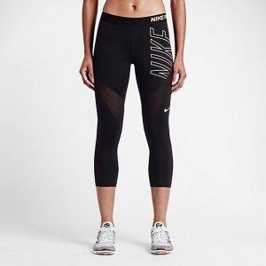 Nike Pro Hypercool Women's Graphic Training Capris. Nike