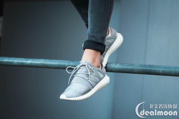 Cheap adidas tubular light grey The Salvation Army Forest of Dean