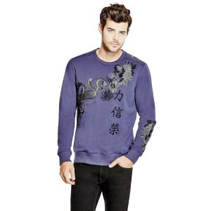 Roy Embroidered Sweatshirt | GUESS.com