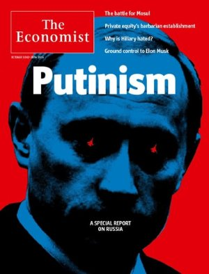 $51/yr ($178 value)! 71% Off1, 2, or 3 Year Subscriptions to The Economist Magazine @ DiscountMags.com
