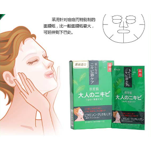 Kracie Japan Hadabisei Moisture Green Tea Anti-shine Acne Care Mask (5 Sheets)