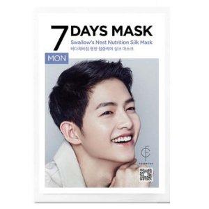 Forencos Song Joong Ki Seven Days Mask Pack - Monday