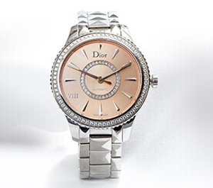 Up to $900 Gift Card Dior Watches @ Saks Fifth Avenue