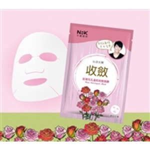 NRK Rose Astringent Mask 5 pieces