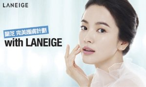 12% Off LANEIGE Sale @ Yamibuy