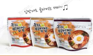 EASYBAB Rice With Vegetbale W Mushroom & EASYBAB Instant Kimchi Bibimbap Sale