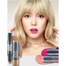 $13.96 Etude House Play 101 Stick Contour Duo (Shading & Highlighter)