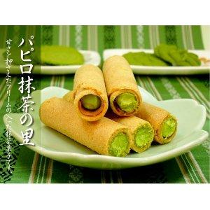 Kyoto Uji Matcha Egg Roll
