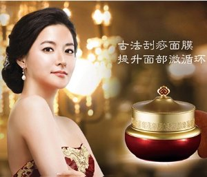 10% Off + $10 Off $99 or $30 Off $199 THE HISTORY OF WHOO Massage Mask 100ml @ Yamibuy