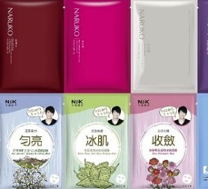 Buy 1 Get 1 Free + 20% OffOn Masks @ Naruko USA
