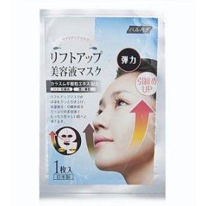 Sasa.com: HARUHADA, Lift Up Mask (4 piece)
