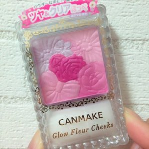 $7.84CANMAKE Glow Fleur Cheeks 08 New Color