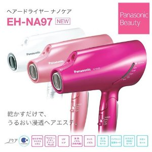 $157.99 Panasonic Hair Dryer Nano Care
