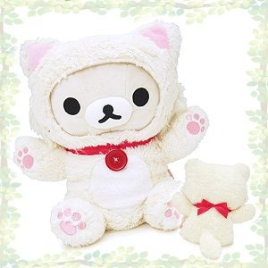 $18.83 Korilakkuma Cat Plush