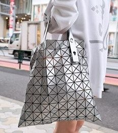 Up to $200 Off BAO BAO Issey Miyake Purchase @ Saks Fifth Avenue