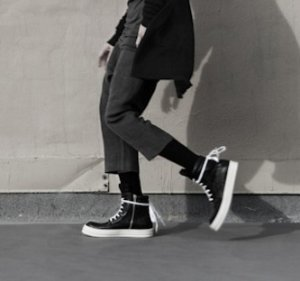 Up to 70% Offwith Men's Rick Owens Sneakers Purchase @ SSENSE