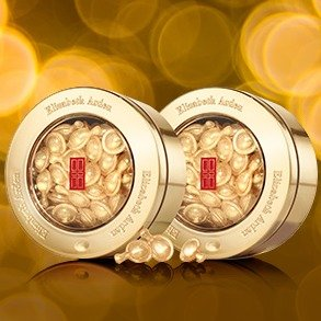 Take 25% OFF Entire Site+ 7 Free Ceramide Capsules Serum  @ Elizabeth Arden (Dealmoon Cyber Exclusive)