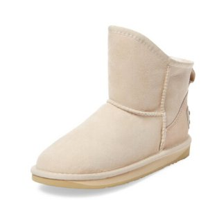 Cosy X Short Sheepskin Bootie by Australia Luxe at Gilt