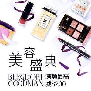 Up to $200 Off Beauty Event @ Bergdorf goodman