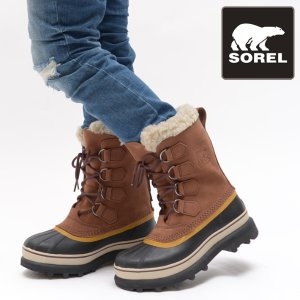 Up to 40% Off Select Styles at SOREL.com