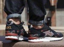 ASICS Tiger  Unisex GEL-Lyte V Shoes H503N