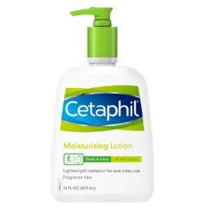 $13.57 Cetaphil Fragrance Free Moisturizing Lotion, 16-Ounce Bottles (Pack of 2)
