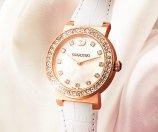 Citra Sphere Mini White Rose Gold Tone Watch - SALE - Swarovski Online Shop