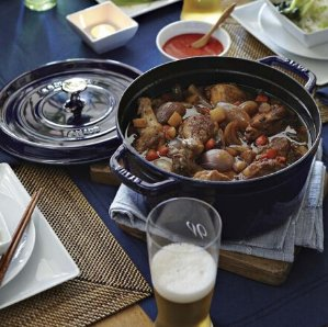 $124.66 Staub Cast Iron 4-qt Round Cocotte, Dark Blue (visual imperfections)