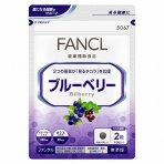 $14.98 Fancl Blueberry Tablet for Relief of Eye-strain 60 Tablets (30 Days)