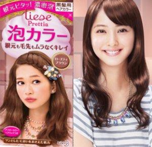 From $14.99 KAO Prettia Bubble Hair Color