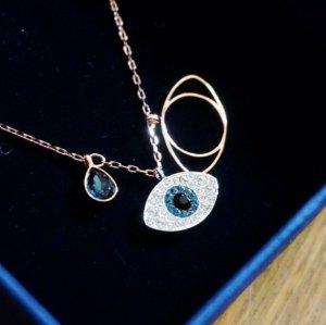 Extra 30% Off Swarovski Jewelry @ macys